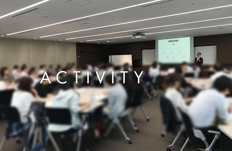 日本グラフィック研究会