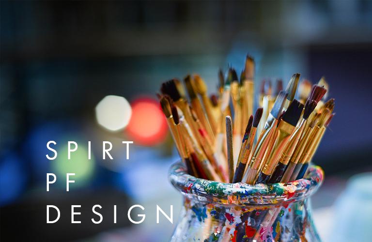 企画編集・ディレクション・デザイン  インフラ事業 総合サービスパンフレット