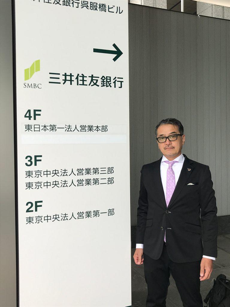 SMBCコンサルティング経営塾